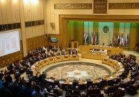 Саудовская Аравия и Катар обменялись оскорблениями (Видео)