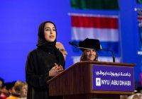 Министр из ОАЭ побила «возрастной рекорд»