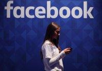 Ученые: Друзья в соцсетях опасны для здоровья
