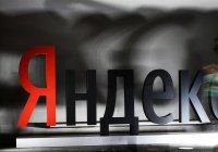Яндекс.Переводчик оснастили искусственным интеллектом