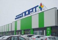 В Казани проверяют звонок о бомбе в ТЦ «Порт»