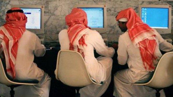 Саудовская Аравия отменит запрет наиспользование Skype иего аналогов