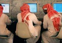 Саудовская Аравия сняла запрет на Skype