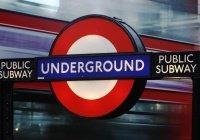 Взрыв прогремел в лондонском метро (Фото)