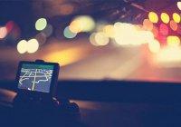 Ученые: Мозг человека работает аналогично GPS
