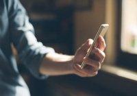 Эксперты выбрали самый быстрый смартфон в мире