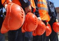 Эксперты назвали лучшие страны для трудовой миграции