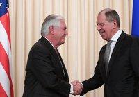 Лавров и Тиллерсон обсудили взаимодействие России и США в Сирии