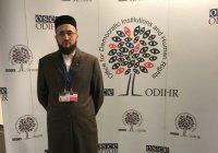Муфтий Татарстана - на заседании ОБСЕ в Варшаве