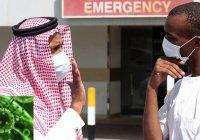Туристов предупредили о вспышке коронавируса в Саудовской Аравии