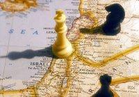 Ближний Восток в «Мировом порядке» по Киссинджеру. Часть 5