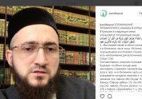 Муфтий РТ ответил на интернет-публикации о «необязательности» пятикратного намаза