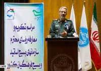 Командующий армией Ирана пообещал «стереть Израиль с лица Земли»