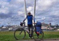 Россиянин проехал на велосипеде 15 тысяч километров