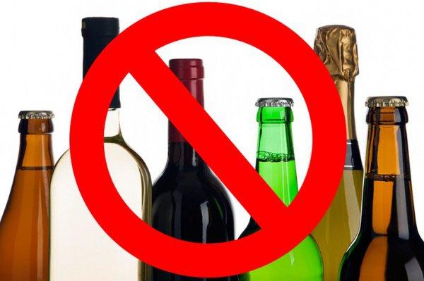 Туристы не смогут употреблять алкоголь в общественных местах.