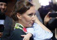 Стало известно, сколько российских детей находится в Сирии и Ираке