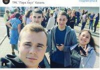 Торговый центр «Парк Хаус» эвакуируют в Казани
