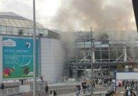 Пострадавшие при терактах в Брюсселе получили полтора миллиона евро