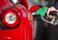 В Саудовской Аравии на 80% подорожает бензин