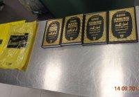 В казанском аэропорту задержали хаджия с экстремистской литературой