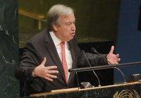 В ООН назвали главные угрозы человечеству