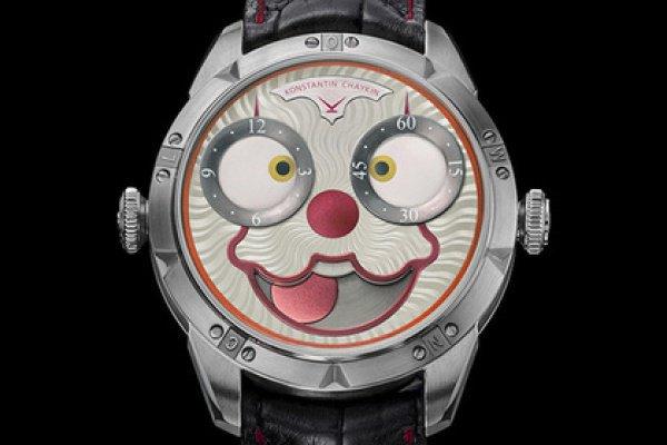 Часть прибыли от продажи креативной модели Clown будет направлена в фонд помощи детям