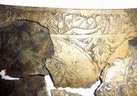 Ученые расшифровали надпись на древнеперсидском сосуде, найденном в Москве