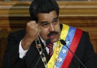 Президент Венесуэлы назвал Трампа «новым Гитлером»