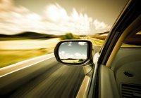 Можно ли во время длительной поездки совершать намаз, сидя в машине?