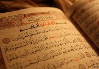 Верующий будет утверждать слова истины в трех состояниях…