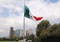 В Мексике объявлен 3-дневный траур по жертвам землетрясения