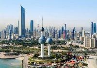 Кувейт объявил о намерении стать «центром мира»