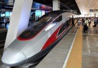 Запущен самый скоростной поезд на планете
