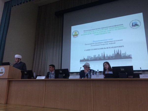На конференции выступил заместитель муфтия РТ Ильфар хазрат Хасанов.