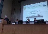 В Казани стартовала международная конференция «Россия и исламский мир»