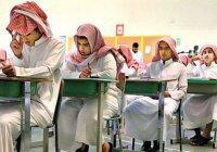Десятки преподавателей саудовского вуза уволены за связи с террористами
