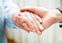 В чем состоит важность взаимопомощи?