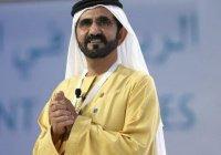 Правитель Дубая объявил о гендерном равенстве
