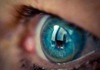 Врачи: Контактные линзы могут привести к слепоте