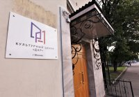 Сергея Собянина ждут на открытии мусульманского центра