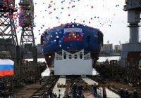 Крупнейший в мире ледокол спущен на воду в России