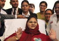 В ОАЭ скончалась самая тяжелая женщина в мире