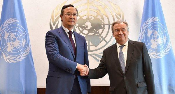 Гутерриш и Абрахманов встретились на полях Генассамблеи ООН.