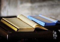 Наставления Корана