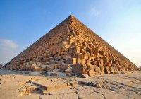 Археологи разгадали тайну египетских пирамид (ФОТО)