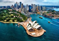 Австралия создаст свое космическое агентство