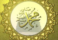 В Судный день Пророку (мир ему) будет оказана честь в семи разных случаях