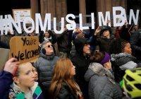 Трамп расширил список стран из «антимигрантского» указа