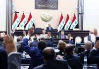 В Ираке чиновников, принявших участие в референдуме, отправят в отставку