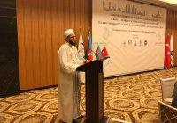 Конференция в Стамбуле завершилась чтением Куръана в исполнении муфтия РТ